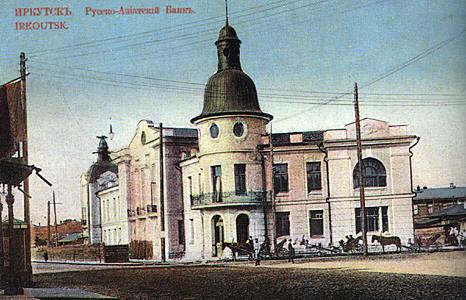 Кировская районная поликлиника